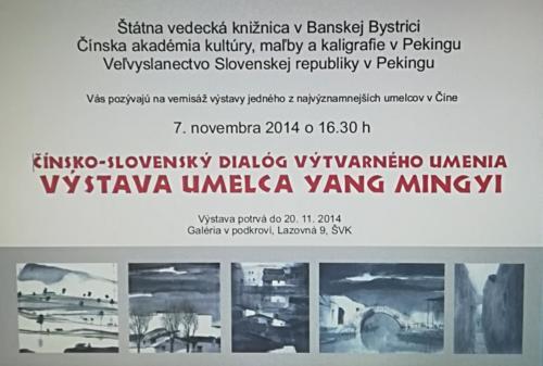 Štátna vedecká knižnica v Banskej Bystrici 2014