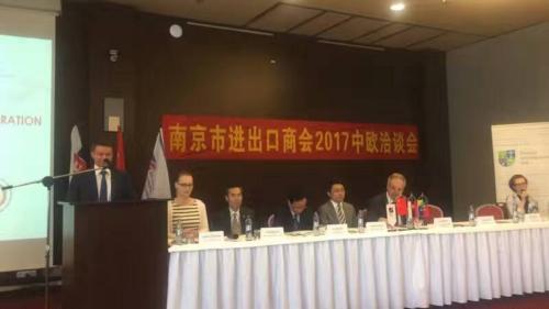 Slovenská obchodná a priemyselná komora Žilina a delegácia z Nanjing Municipal Bureau of Commerce 2017