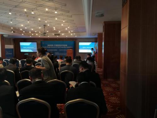 Slovakia - Ningbo Economic & Trade Cooperation Symposium April 2019